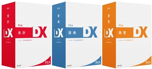 PKAKOKADXW3C 「直送」【代引不可・他メーカー同梱不可】 ピーシーエー PCA会計・商魂・商管DXセット with SQL 3CAL