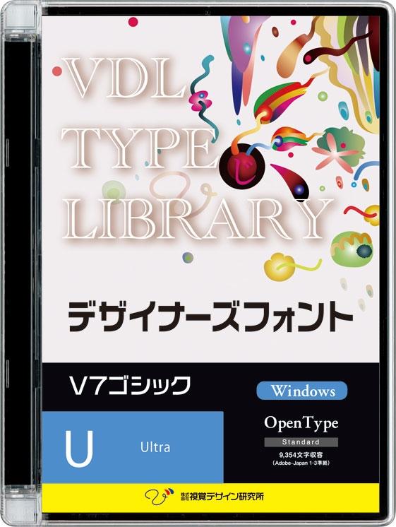 41010 直送 代引不可・他メーカー同梱不可 視覚デザイン研究所 VDL TYPE LIBRARY デザイナーズフォント Windows版 Open Type V7ゴシック Ultra 【1入】