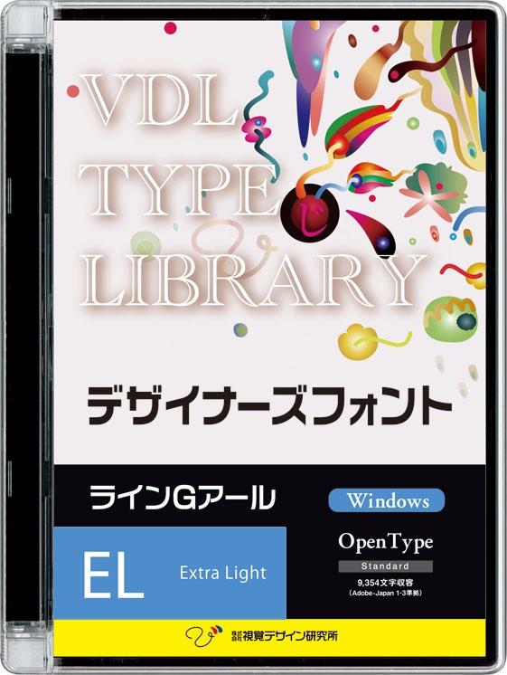 49010 直送 代引不可・他メーカー同梱不可 視覚デザイン研究所 VDL TYPE LIBRARY デザイナーズフォント Windows版 Open Type ラインGアール Extra Light 【1入】