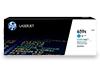 W2011X 直送 代引不可・他メーカー同梱不可 日本HP HP 659X トナーカートリッジ シアン 【1入】