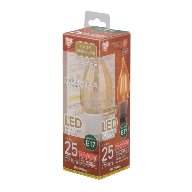 LDF2C-G-E17-FK 直送 代引不可・他メーカー同梱不可 アイリスオーヤマ LEDフィラメント電球 レトロ球 E17 25形相当 シャンデリア 【48入】