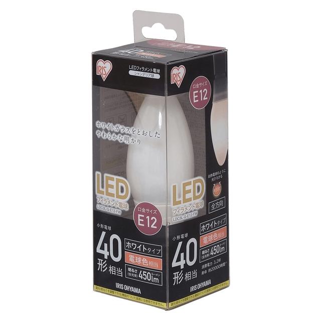 LDC3L-G-E12-FW 直送 代引不可・他メーカー同梱不可 アイリスオーヤマ LEDフィラメント電球 E12タイプ40形相当 電球色 非調光 ホワイトタイプ 【48入】