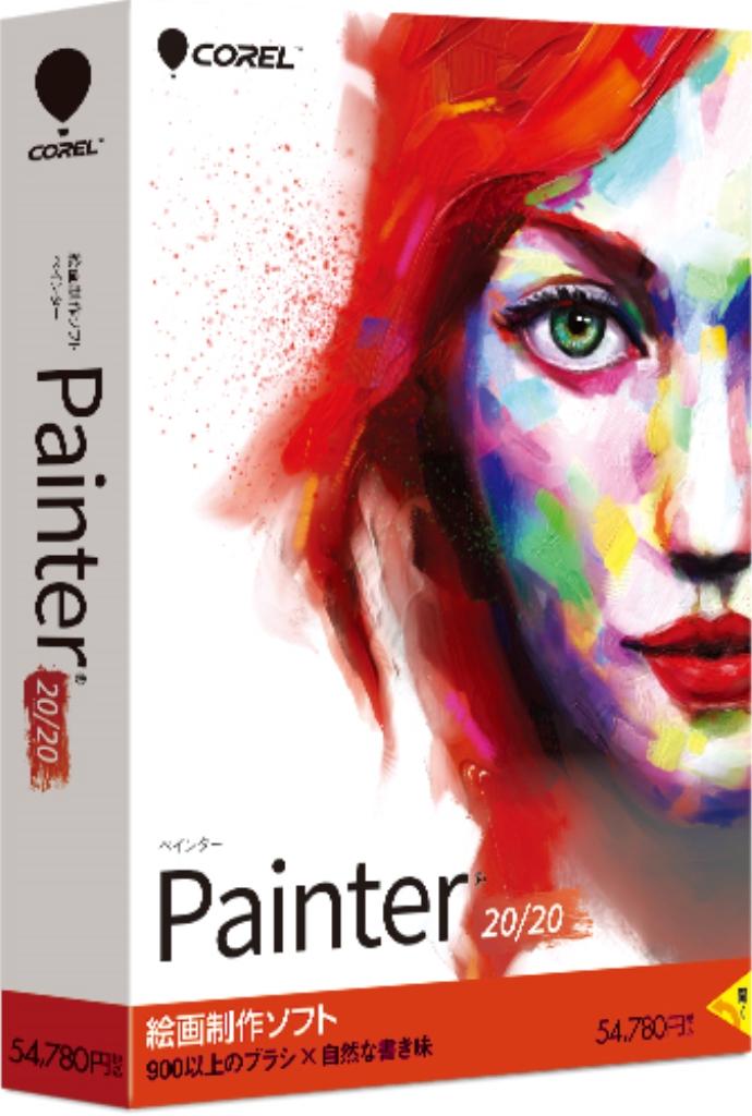 278980 直送 代引不可・他メーカー同梱不可 コーレル Corel Painter 2020 【1入】