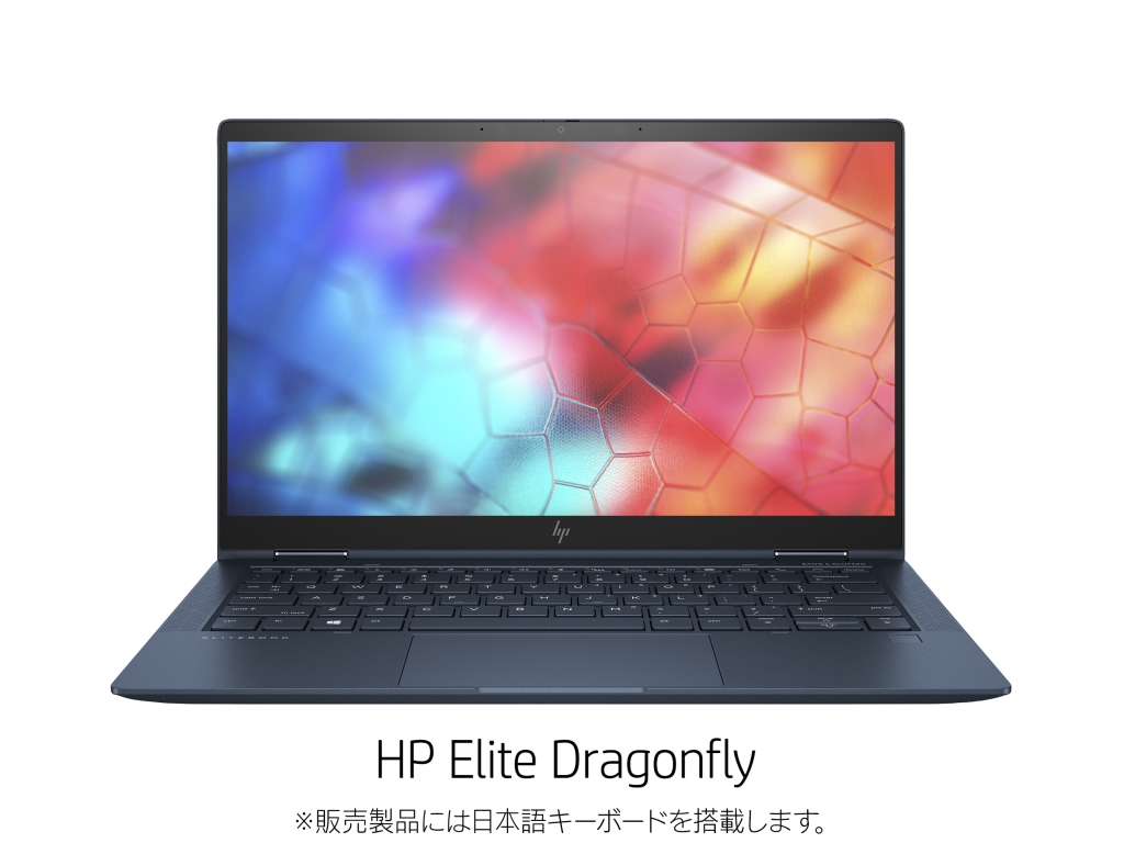 9VJ81PA#ABJ 直送 代引不可・他メーカー同梱不可 日本HP HP Elite Dragonfly Notebook PC i5-8265U/T13F/8/S256/W10P/L/4c 【1入】