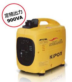 KIPOR [IG900] 「直送」【代引不可・他メーカー同梱不可】 インバーター発電機シリーズ IG-900