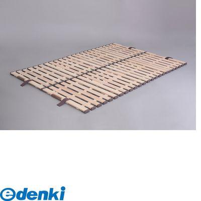 オスマック[KKF-410] 立ち上げ簡単!軽量 桐すのこベッド 4つ折れ式 ダブルKKF410【送料無料】