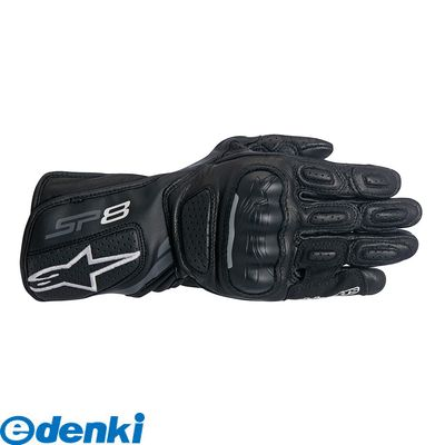 アルパインスターズ(alpinestars)[8021506614715] STELLA SP-8 V2 LEATHER GLOVE カラー:BLACK DARK GRAY サイズ:L【送料無料】