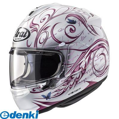 アライヘルメット 4530935490714 VECTOR-X STYLE ピンク 54【送料無料】