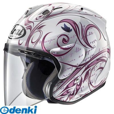 アライヘルメット 4530935490868 SZ-RAM4X STYLE ピンク 54