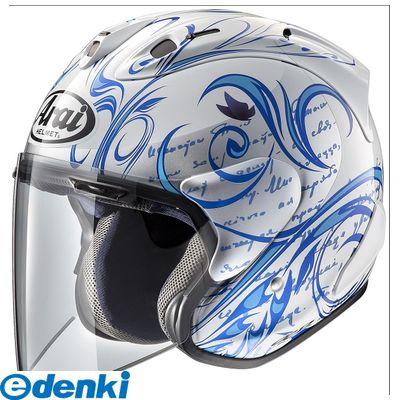 アライヘルメット 4530935490967 SZ-RAM4X STYLE 青 54【送料無料】