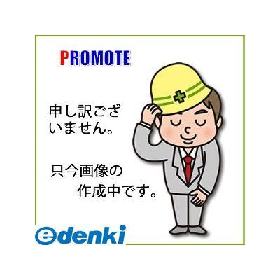PROMOTE プロモート 4516474900402 ヒートベスト充電器 速暖 PHB-04 商品 日本正規代理店品