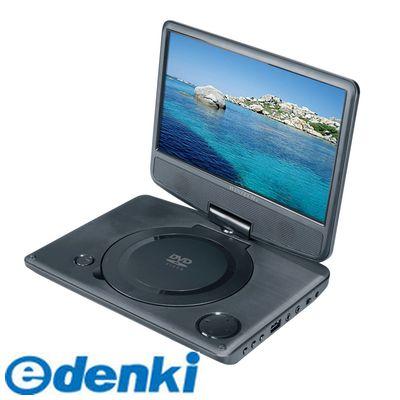 廣華物産(WINTEC)[DVD-1030F] WINTEC 10.1インチ液晶ポータブルDVD DC12V対応DVD1030F