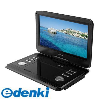 廣華物産(WINTEC)[DVD-1230F] WINTEC 11.6インチ液晶ポータブルDVD DC12V対応DVD1230F