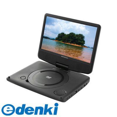 廣華物産(WINTEC)[DVD-930F] WINTEC 9インチ液晶ポータブルDVD DC12V対応DVD930F