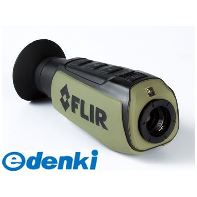 FLIR フリアーシステムズ FLIRII640 直送 代引不可・他メーカー同梱不可 フリアースカウトII640
