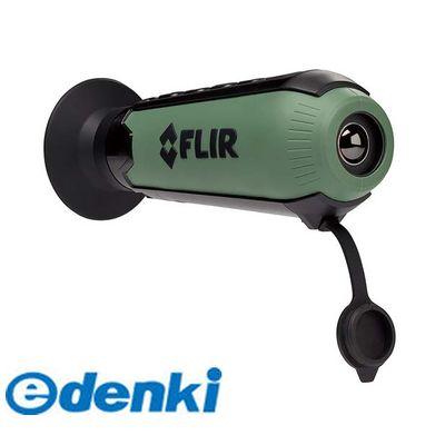 FLIR(フリアーシステムズ)[FLIRTK]「直送」【代引不可・他メーカー同梱不可】 フリアースカウトTK【送料無料】