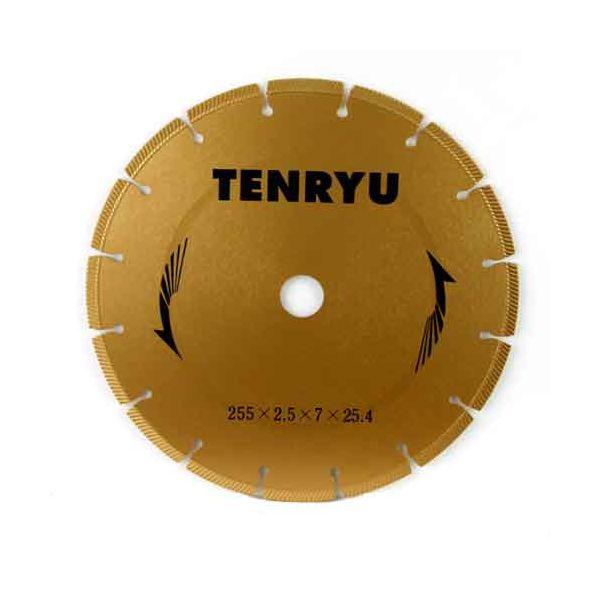 [4977292308847] TENRYU ダイヤモンドカッター 乾式用 TENRYU 255X2.5X25.4【送料無料】, 高島郡:2ff88a08 --- sunward.msk.ru