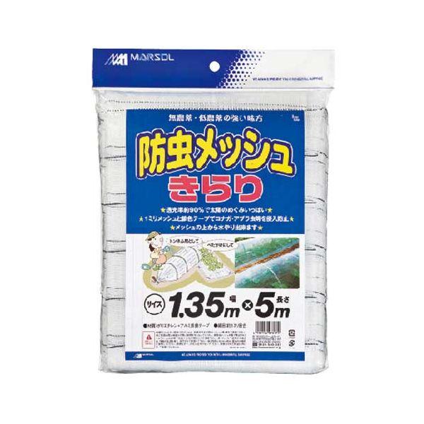4989156078179 日本マタイ 格安 価格でご提供いたします 防虫メッシュ キラリ 1.35X5M 防虫メッシュきらり お気に入り 防虫ネット ネット資材 農業資材 銀糸入り 万能ネット 1mm目 MATAI
