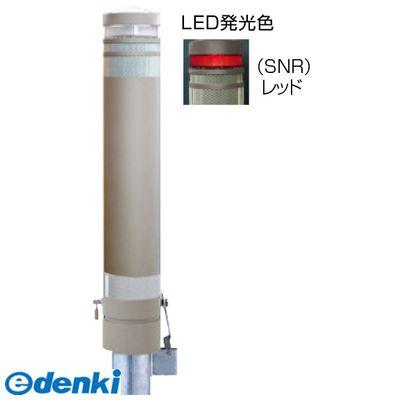 【良好品】 SNR 直送 【送料無料】:測定器・工具のイーデンキ リサイクルボラードRB133SKSOL ・他メーカー同梱 SNR サンポール RB-133SK-SOL-エクステリア・ガーデンファニチャー