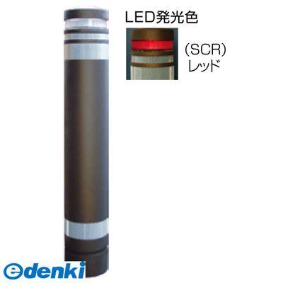 サンポール RB-133U-SOL SCR 直送 代引不可・他メーカー同梱不可 リサイクルボラードRB133USOL SCR 【送料無料】