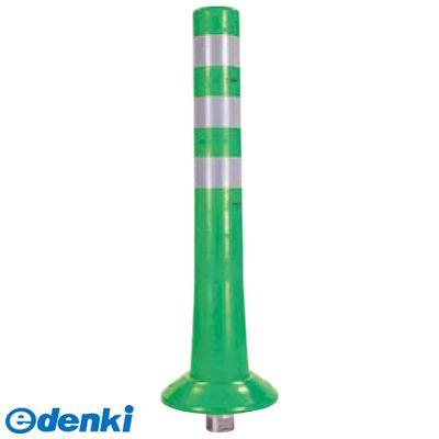 サンポール[RBK-65(G)]「直送」【代引不可・他メーカー同梱不可】 ガードコーンRBK65(G)【送料無料】