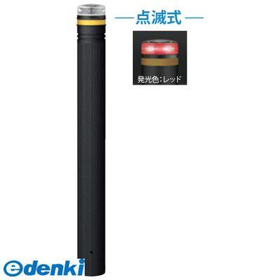 サンポール RP-230U-SOL CR 直送 代引不可・他メーカー同梱不可 ソーラーLEDボラードRP230USOL CR 【送料無料】