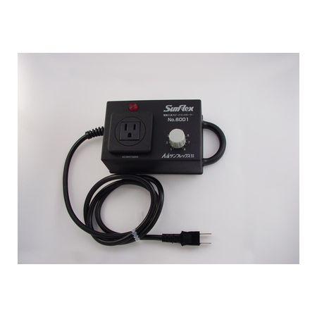 【個数:1個】サンフレックス NO.6001 スピードコントローラー