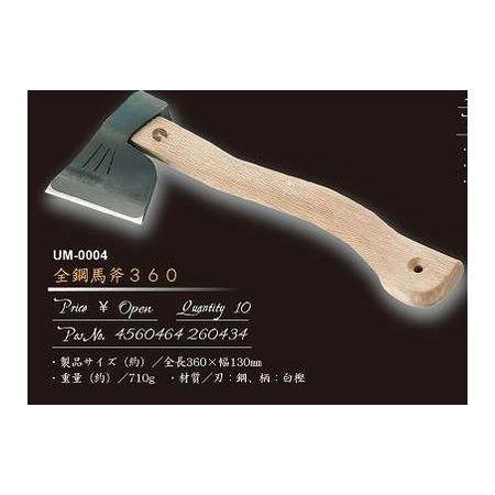 パール金属[UM-0004] 全鋼馬斧 全鋼馬斧 330 330 UM0004【キャンセル不可】, カワニシシ:bcf86783 --- gallery-rugdoll.com