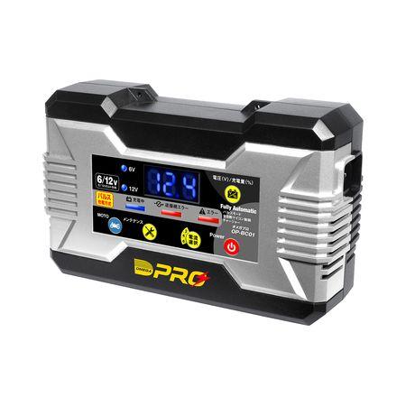 錦之堂 009069 オメガプロ バッテリーチャージャー OP-BC01
