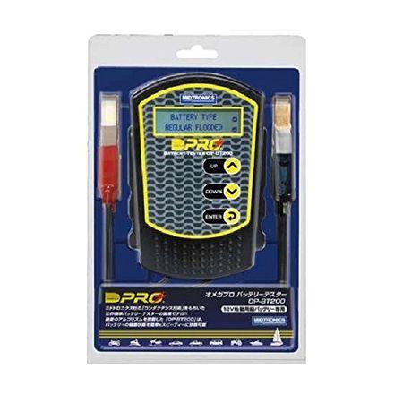 錦之堂 009086 オメガプロ バッテリーテスター OP-BT200