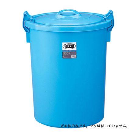 リス[GGKP026] GK リス容器丸130型 本体 B