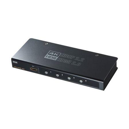 サンワサプライ[SW-HDR41H] 4K・HDR・HDCP2.2対応HDMI切替器【4入力・1出力】 SWHDR41H