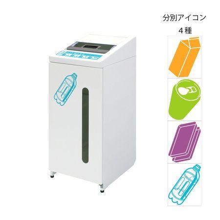 ミヅシマ工業[2100960] リサイクルボックスII 90L 90リットル ペットボトル