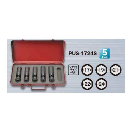 トップ工業(TOP工業)[PUS1724S] ユニバーサルソケットセット