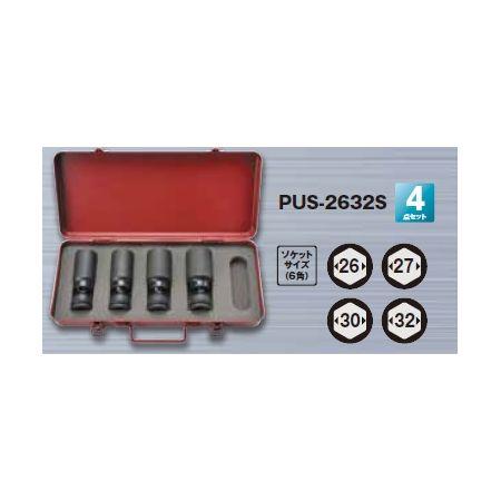 トップ工業 TOP工業 PUS2632S ユニバーサルソケットセット