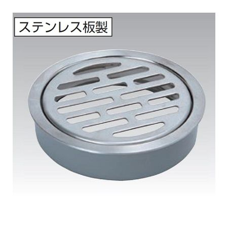 アウス[4573124601379] D-3VSS-PU 150 ステンレス板製排水目皿【VP・VU兼用】