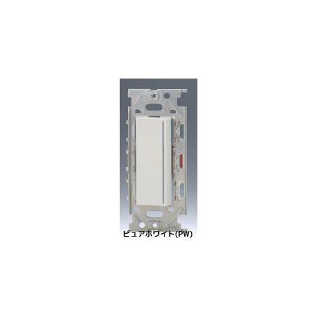 激安通販ショッピング 神保電器 NKW01012PW NKスイッチセット 激安通販販売