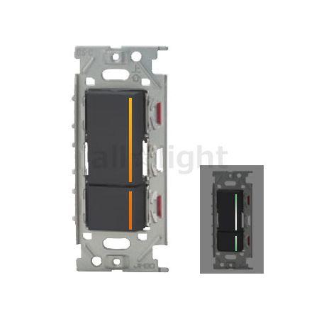 神保電器 NKW02863SB NKスイッチセット