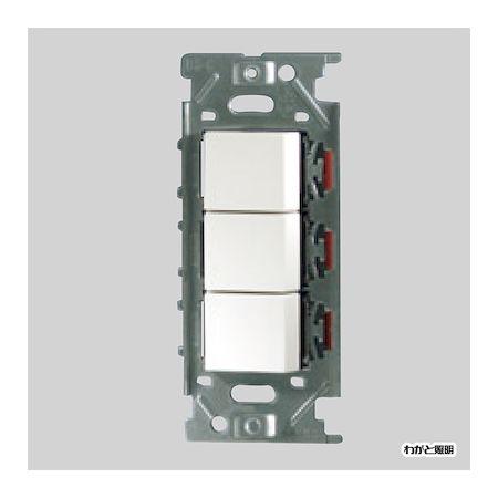 神保電器 NKW03008PW 日本全国 送料無料 高品質 NKスイッチセット