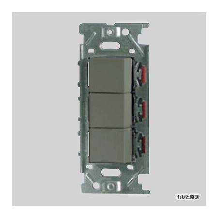 神保電器 NKW03008SG 超美品再入荷品質至上 NKスイッチセット メーカー直売
