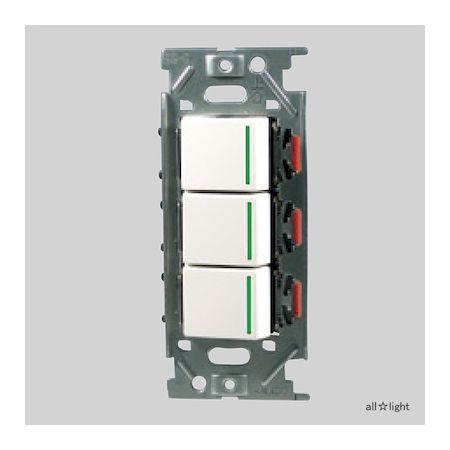 神保電器 NKW03009PW NKスイッチセット