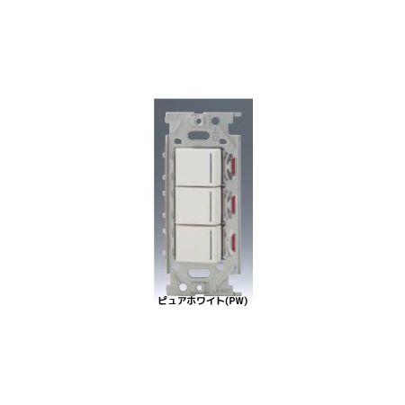 神保電器 NKW03725PW NKスイッチセット