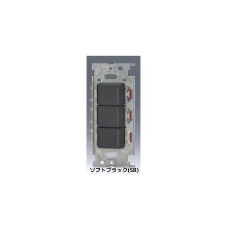 神保電器 NKW03725SB NKスイッチセット