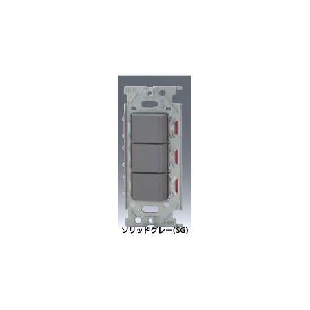 神保電器 NKW03725SG NKスイッチセット