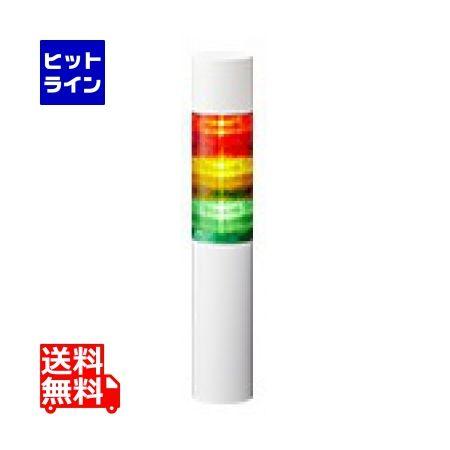 【ポイント最大40倍!12/5日限定!※要エントリー】パトライト[LR6-3M2WJBW-RYG]シグナルタワー LED積層信号灯 赤黄緑 LR63M2WJBWRYG