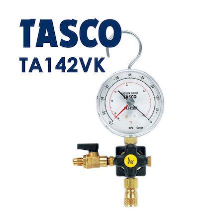 【ポイント最大29倍 3月25日限定 要エントリー】TASCO タスコ TA142VK 真空ゲージキット