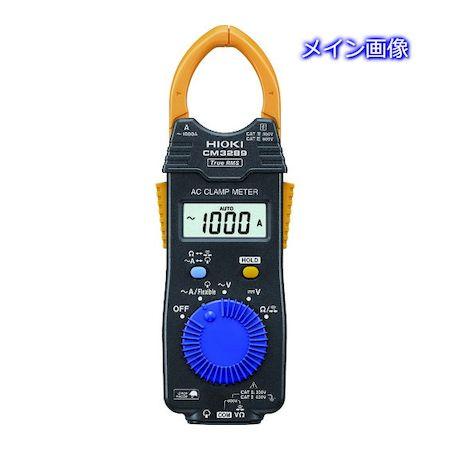 日置電機 CM3289 ACクランプメータ ACクランプメータ