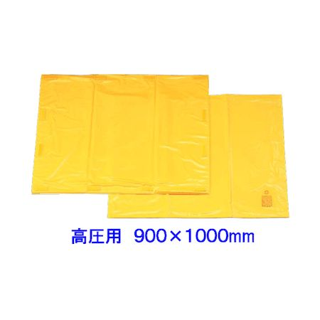 ヨツギ YOTSUGI YS-203-11-04 コウアツプラスチックシート 900X1000MM 高圧シート 900×1000 YS2031104