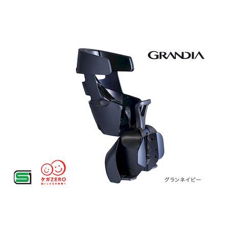 RBC-017DX2 GRANDIA グランネイビー OGK技研 4511890218407 ヘッドレスト付き後チャイルドシート