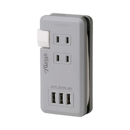 ソニック UL-5010-GL 無料サンプルOK ポータブルコンセント 値下げ USBポート付 ユートリムエル 予約受付中 グレー 09月中旬以降入荷予定 UL5010GL